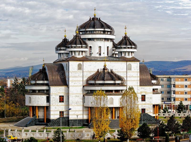 Catedral de Mioveni imágenes de archivo libres de regalías