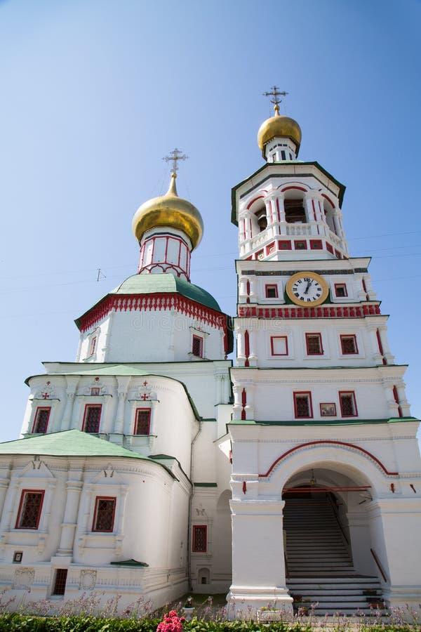 Catedral de São Nicolau no monastério do St Nicholas-Perervinsky em Moscou Vistas de R?ssia imagem de stock royalty free