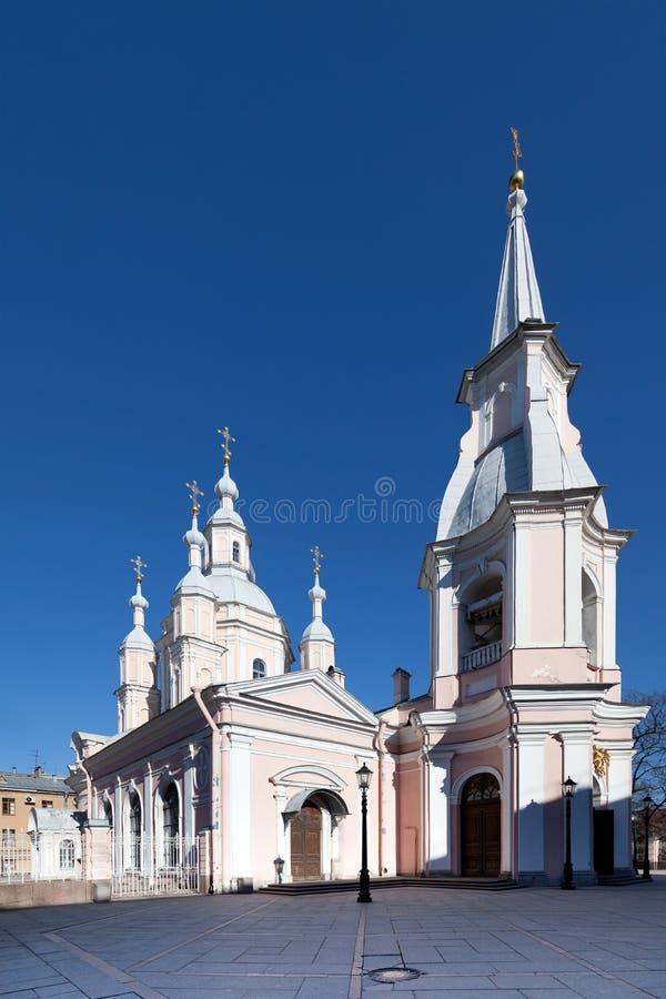 A catedral de St Andrew imagens de stock
