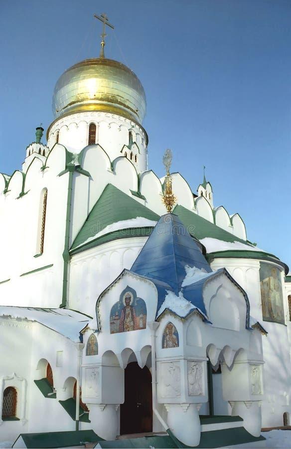 Catedral de Theodor imagen de archivo