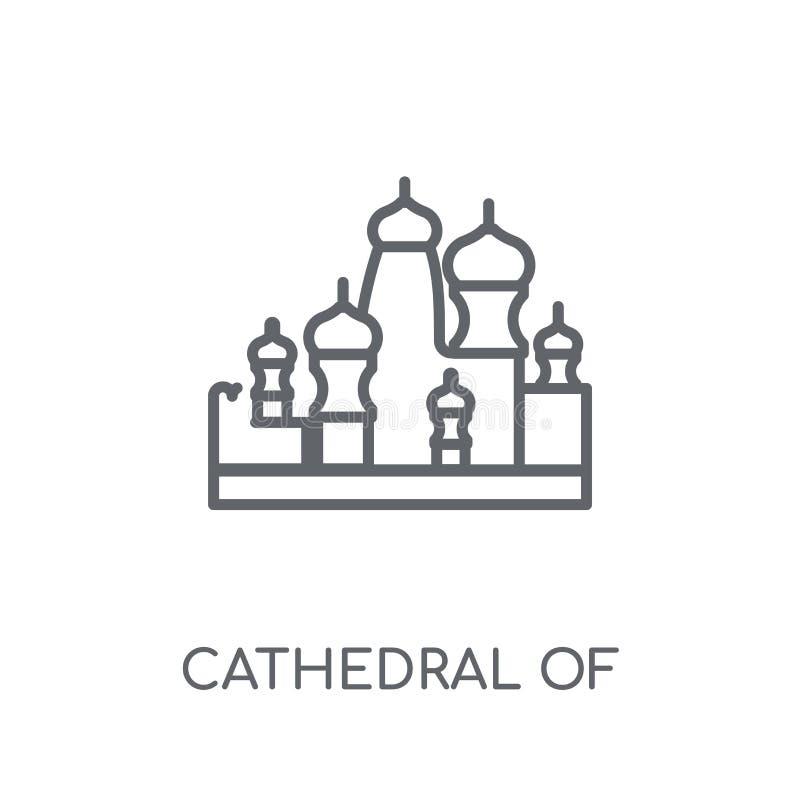 Catedral del icono linear de la albahaca del santo Catedral moderna o del esquema libre illustration