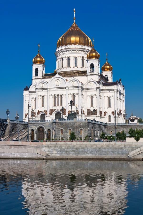 Catedral del salvador de Cristo fotografía de archivo