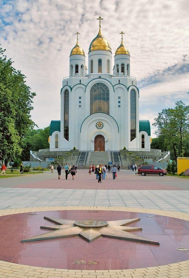Catedral del salvador de Cristo en Kaliningrado Rusia fotografía de archivo libre de regalías