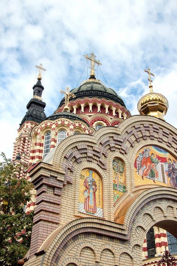 Catedral do aviso em Kharkiv, Ucrânia imagens de stock royalty free