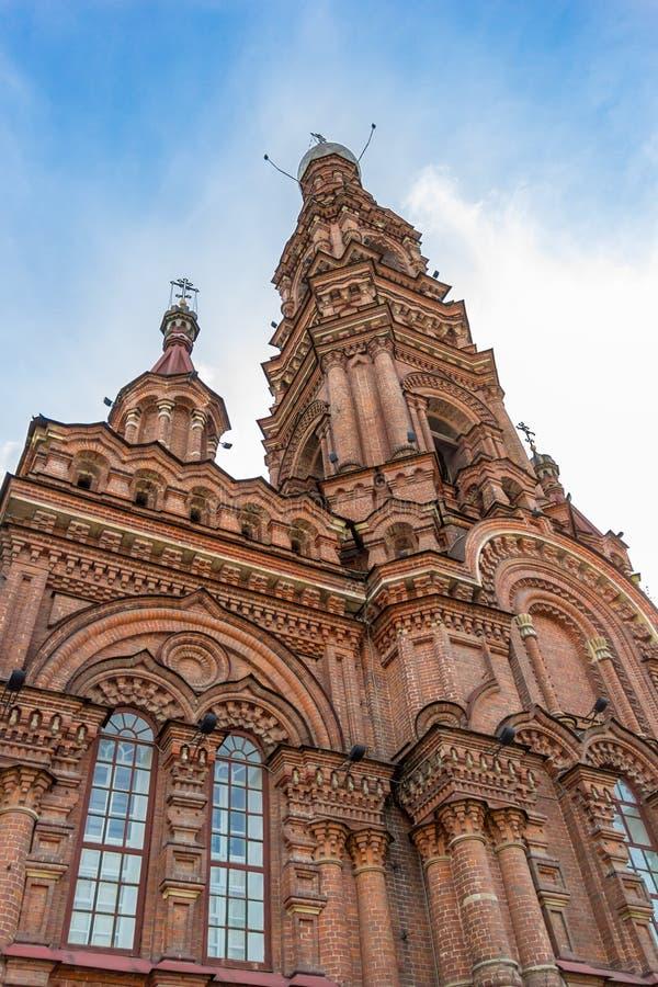 Catedral do esmagamento fotografia de stock