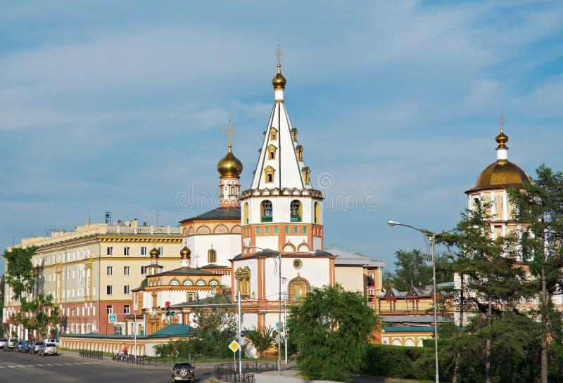 Catedral do esmagamento imagens de stock