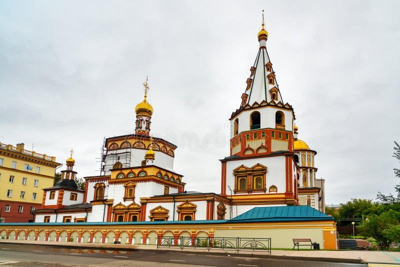 Catedral do esmagamento em Irkutsk Rússia fotografia de stock royalty free