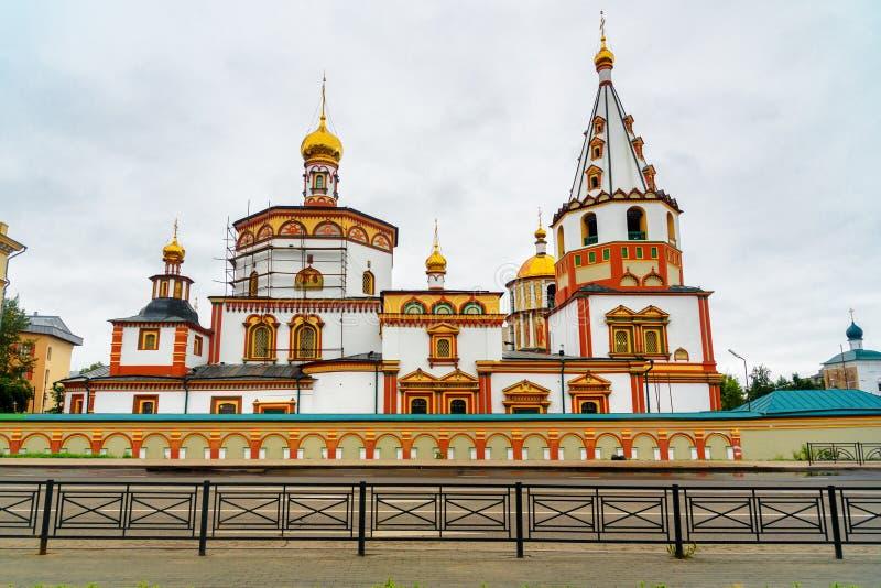Catedral do esmagamento em Irkutsk Rússia imagens de stock