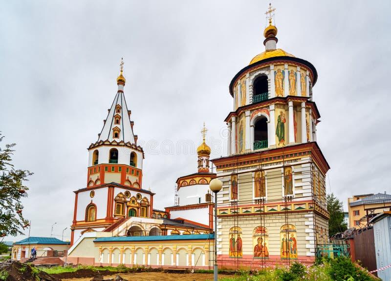Catedral do esmagamento em Irkutsk Rússia imagem de stock royalty free