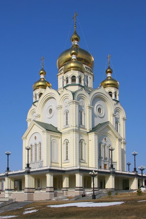 Catedral do Transfiguration em Khabarovsk imagem de stock royalty free