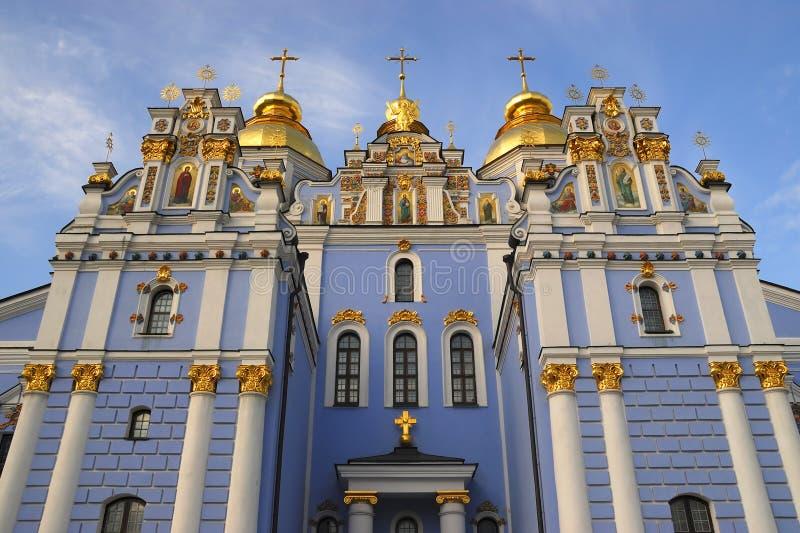 Catedral em Kiev fotos de stock royalty free