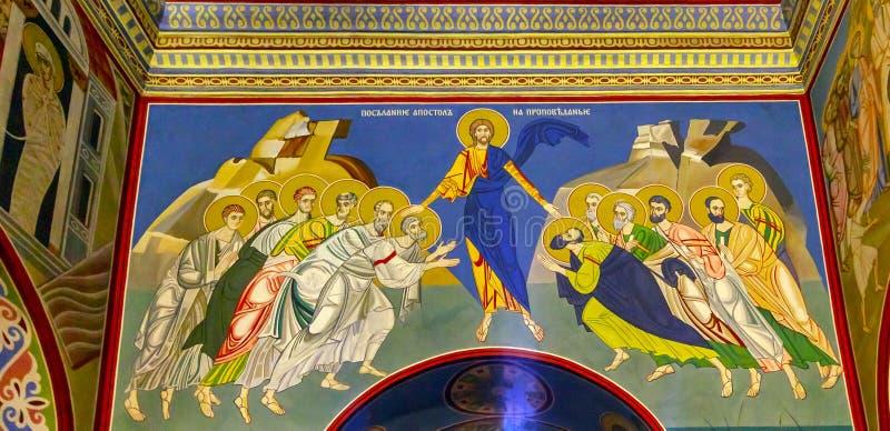 Catedral Kiev Ucrânia do monastério de Jesus Disciples Mosaic Saint Michael imagens de stock royalty free