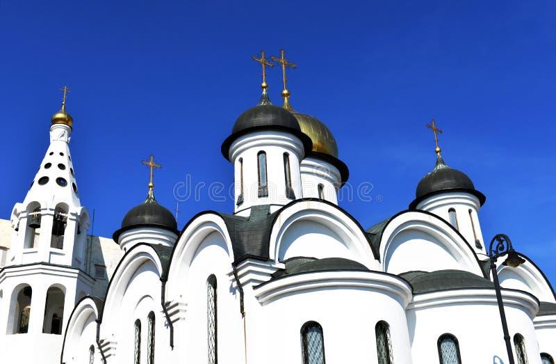 Catedral ortodoxa en La Habana fotografía de archivo libre de regalías