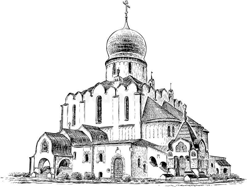 Catedral ortodoxo ilustração do vetor