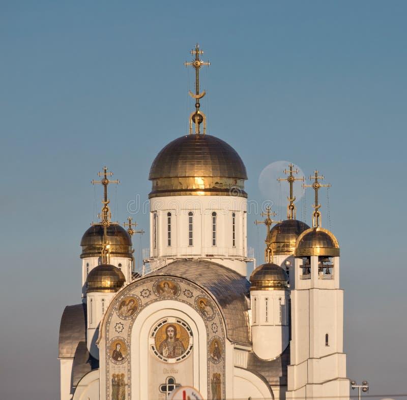 Catedral ortodoxo e Lua cheia fotografia de stock royalty free