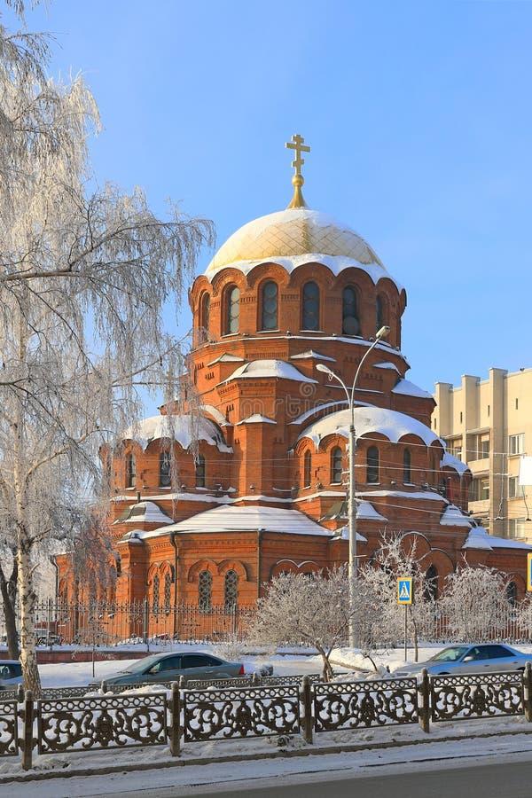 Catedral rusa de St Alexander Nevsky en Novosibirsk fotos de archivo