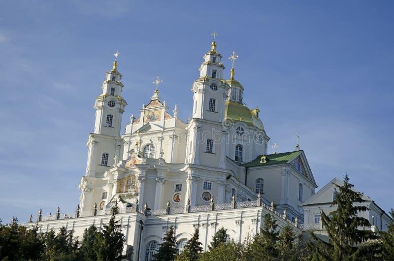 Catedral santa de Dormition en Pochaev Lavra foto de archivo libre de regalías