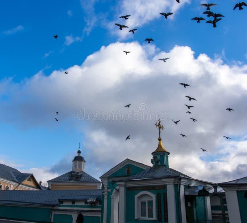 Catedral santa de Dormition en Smolensk, Rusia Catedral de la asunción Catedral de la epifanía fotos de archivo libres de regalías