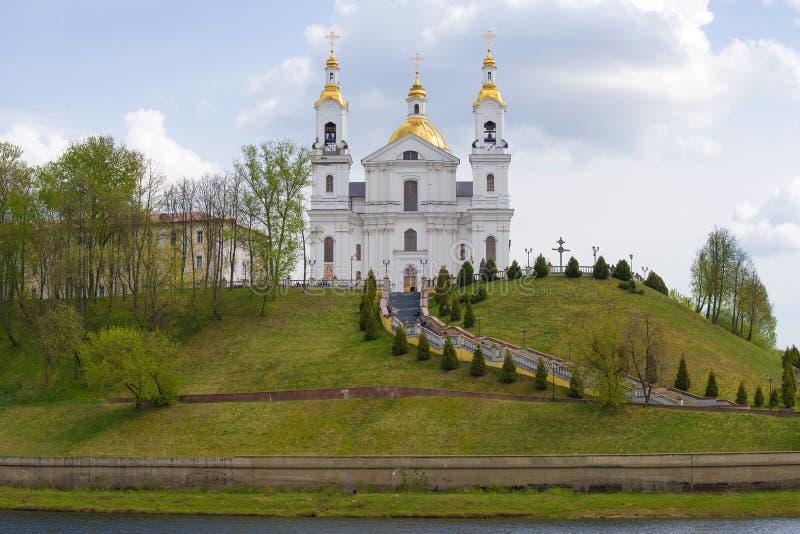 Catedral santa de la asunci?n Vitebsk, Bielorrusia fotos de archivo libres de regalías