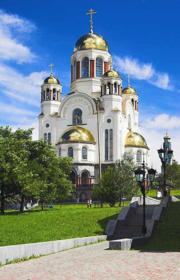 catedral Termas-na-krovi em Yekaterinburg fotografia de stock