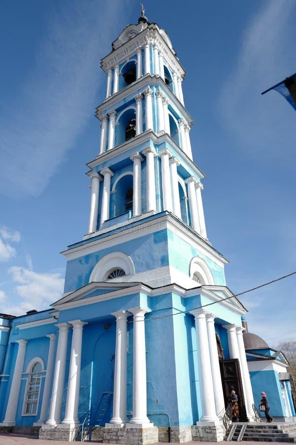 Cathédrale d'épiphanie, construite en 1876 Noginsk Russie image libre de droits