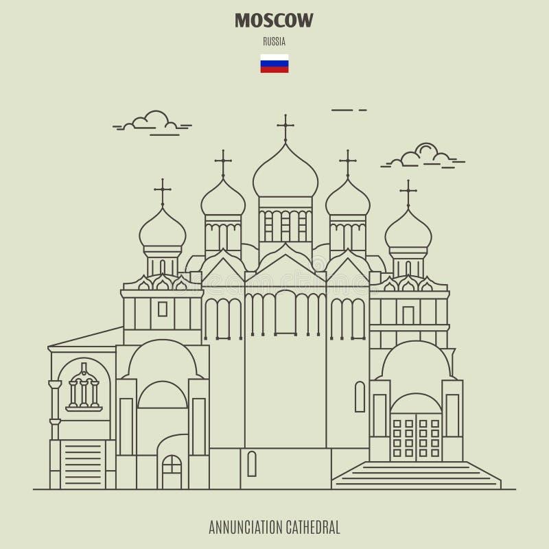 Cathédrale d'annonce à Moscou, Russie Icône de point de repère illustration de vecteur
