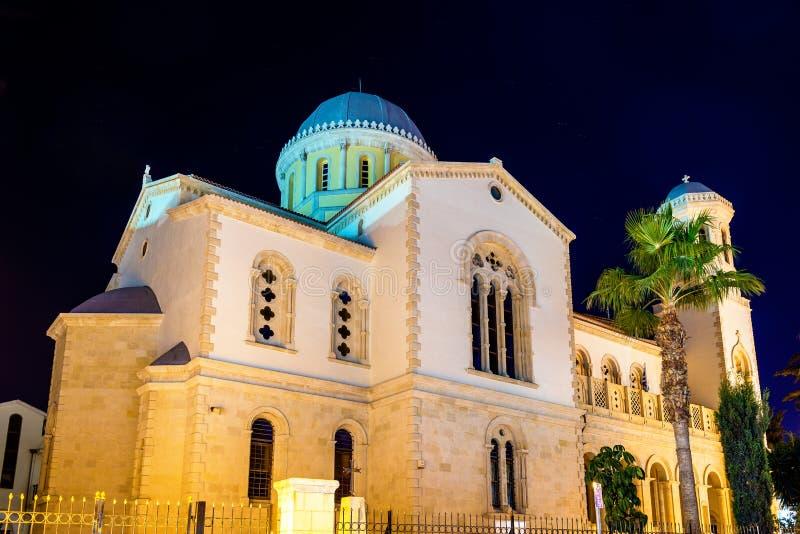 Cathédrale d'Ayia Napa à Limassol photos stock