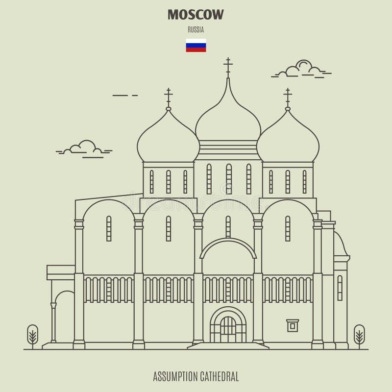 Cathédrale d'hypothèse à Moscou, Russie Icône de point de repère illustration stock