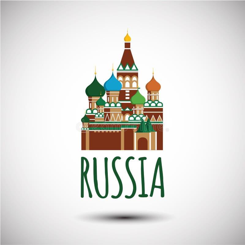 Cathédrale de basilic de saint La Russie, Moscou photos libres de droits