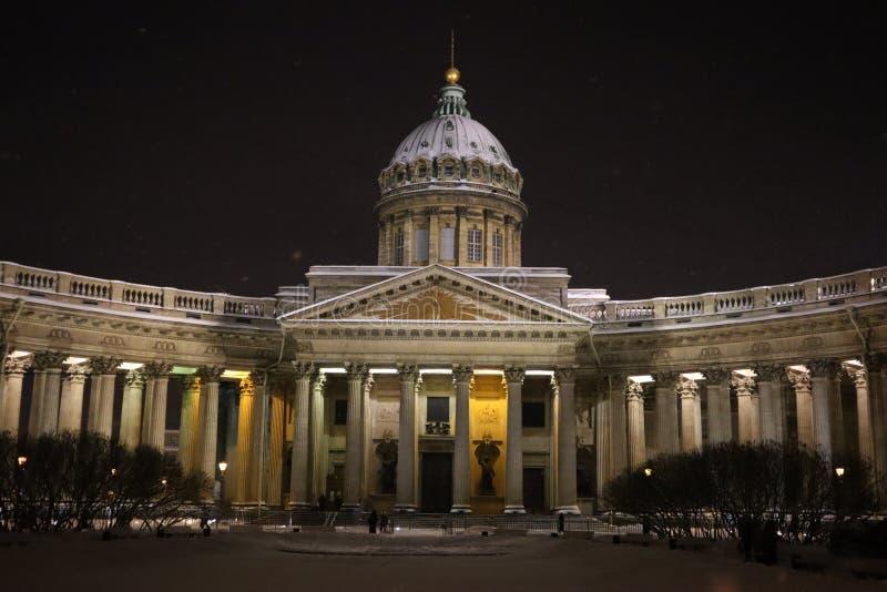 Cathédrale de Kazan, place de Kazan photos stock