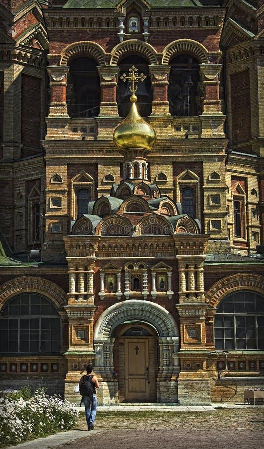 Download Cathédrale De Peter Et De Paul Photo stock - Image du croix, couleur: 87708800