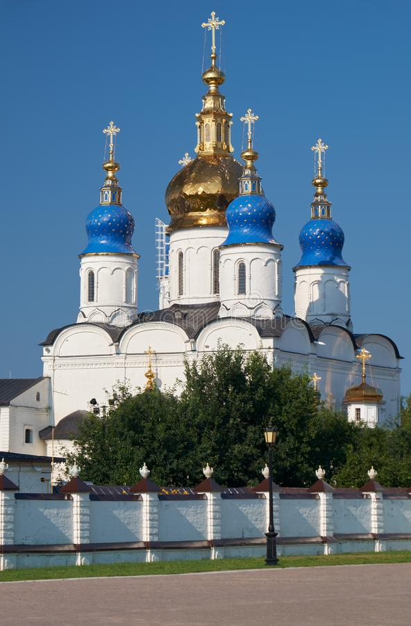 Cathédrale de Sophia-hypothèse de St Tobolsk Kremlin Tobolsk Tyumen Oblast Russie images libres de droits