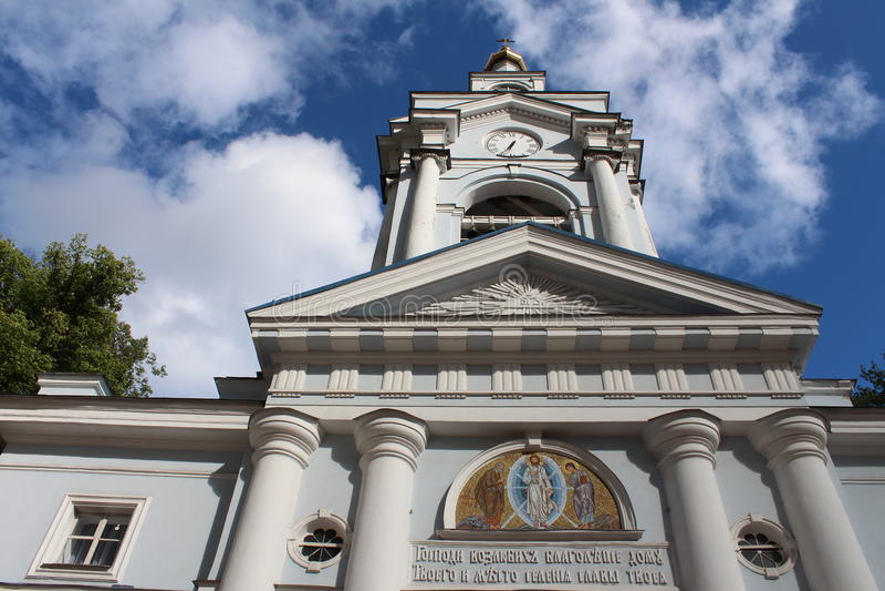 Download Cathédrale De Transfiguration Image stock - Image du monument, vieux: 45371147