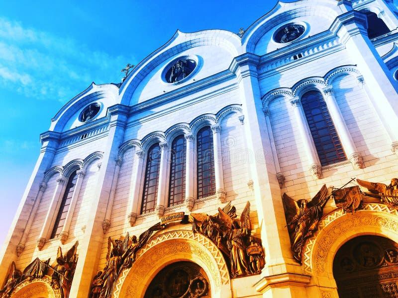 Cathédrale du Christ le sauveur image stock