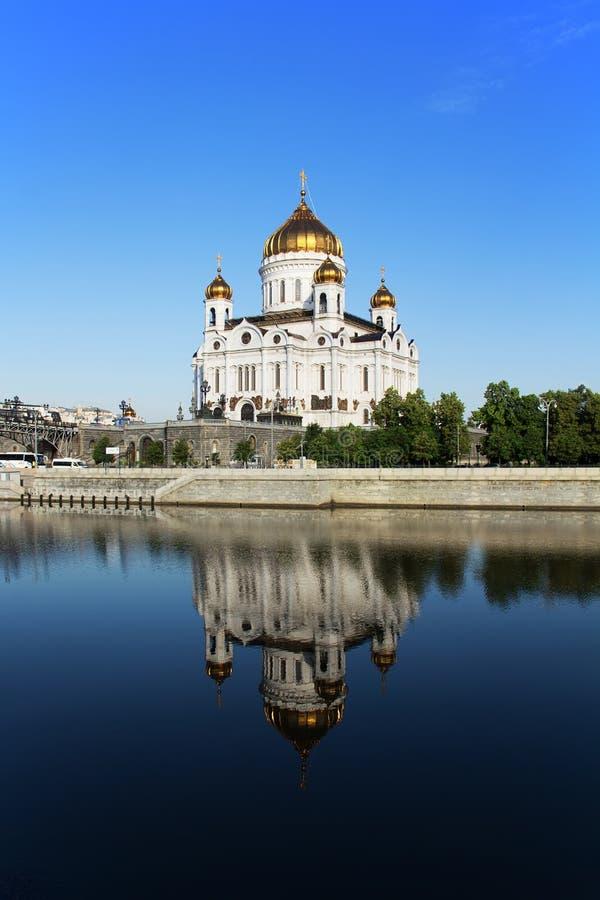 Cathédrale du Christ le sauveur Fleuve de Moskva Moscou, Russie image stock