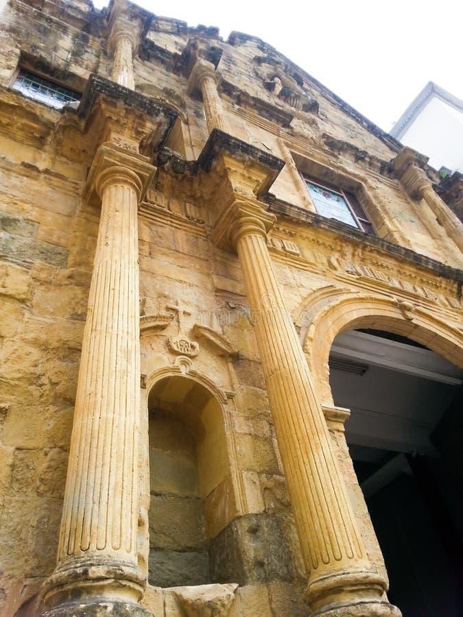 Cathédrale métropolitaine à Panamá City photographie stock libre de droits