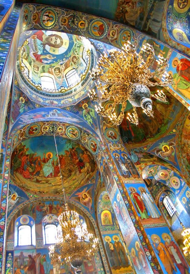 Cathédrale orthodoxe image libre de droits