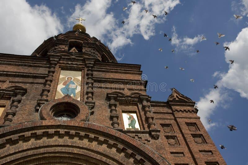 Cathédrale sainte de Sophia photos libres de droits