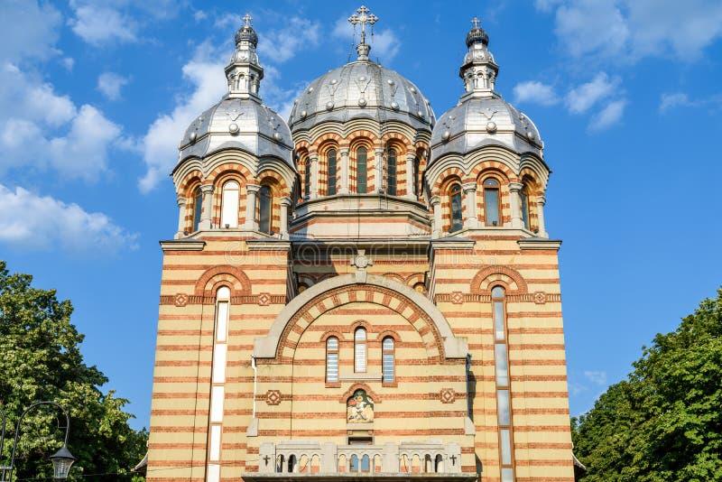 Cathédrale St George (Sfantul Gheorghe) dans Tecuci image libre de droits