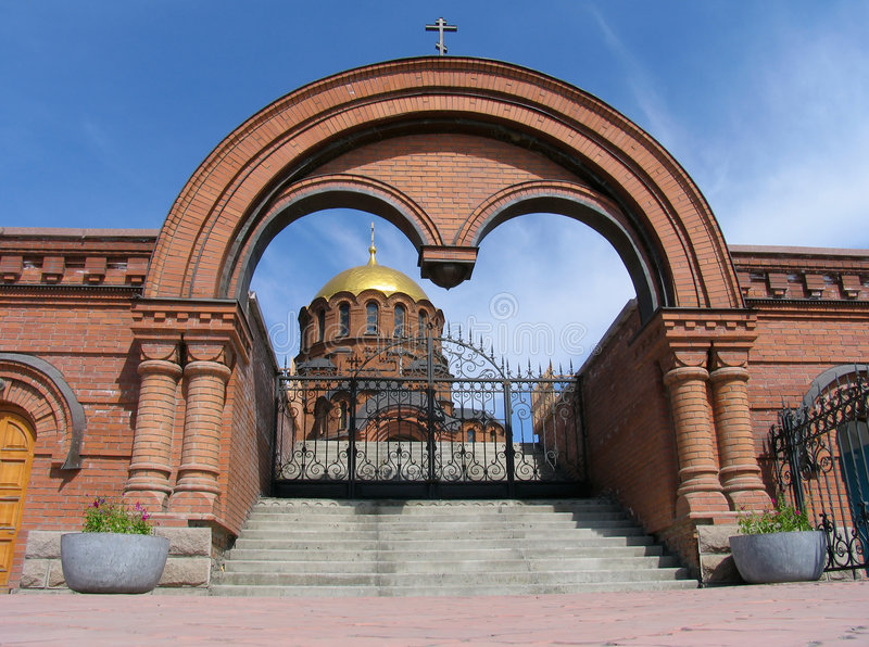 Cathedral of Alexander Nevskii stock photo