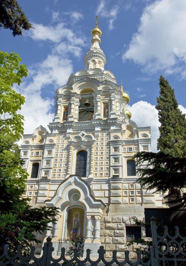 Cathedral of Alexander Nevskiy, Yalta, Ukraine. Cathedral of Alexander Nevskiy in town Yalta in Ukraine royalty free stock image