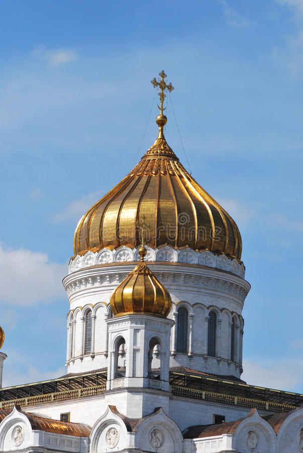 The Cathedral of Christ the Savior royalty free stock image