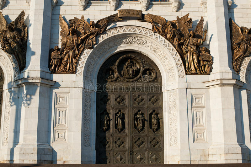 Cathedral of Christ the Savior entrance door on the sunset, Moscow, Russia royalty free stock photos