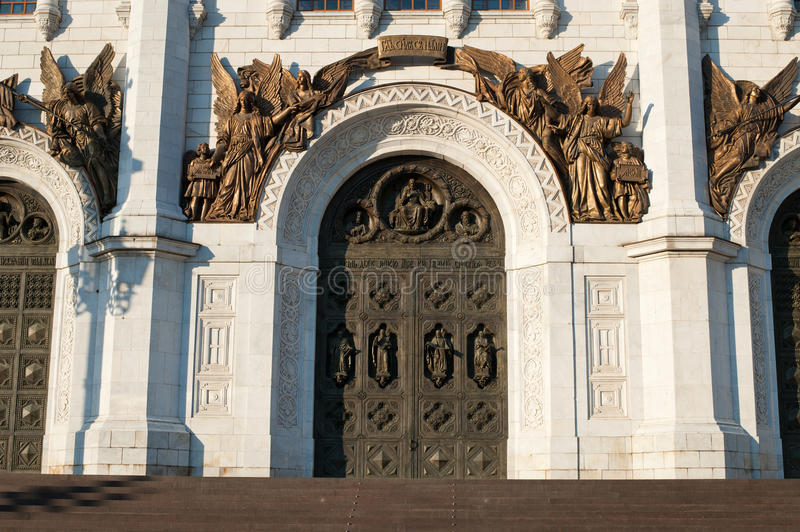 Cathedral of Christ the Savior entrance door on the sunset, Moscow, Russia stock images