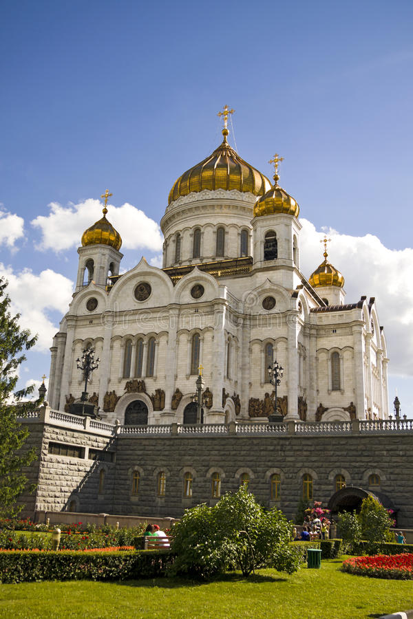 Download Cathedral Of Christ The Savior, Moscow, Russia. Stock Photo - Image: 32465960
