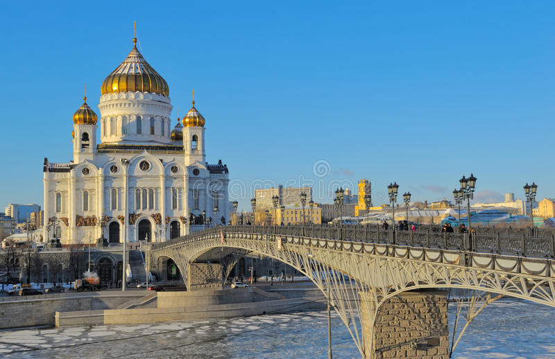 Cathedral of Christ the Savior. And the Patriarchal bridge royalty free stock image