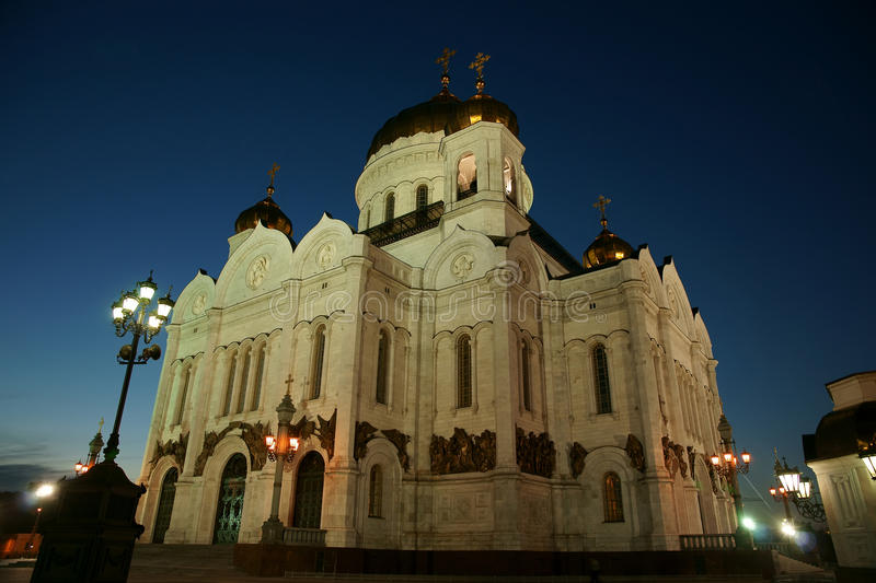 Download Cathedral Of Christ The Saviour Stock Image - Image: 10418957