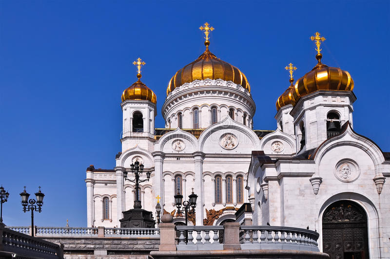 The Cathedral of Christ the Saviour royalty free stock photography