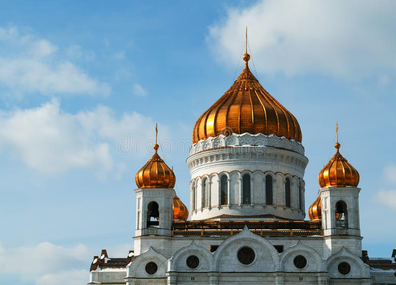 Cathedral of Christ the Saviour closeup background royalty free stock photos