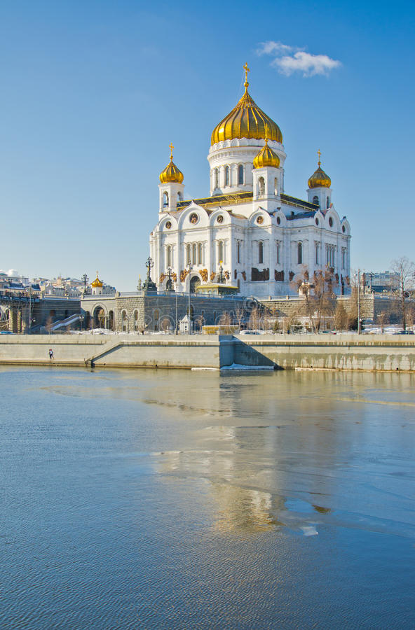 Download Cathedral Of Christ The Saviour, Moscow Stock Image - Image: 26987205